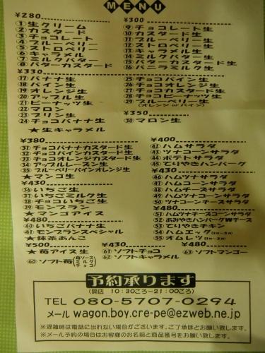 CIMG4943.jpg