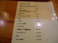 CIMG5456.jpg