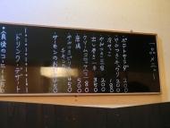 CIMG5472.jpg