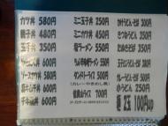 CIMG5844.jpg