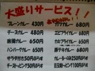CIMG5845.jpg