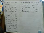 CIMG6169.jpg