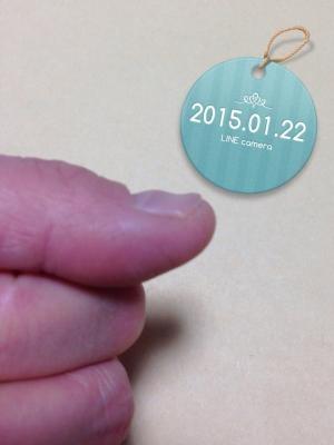 201501221045244b8.jpg