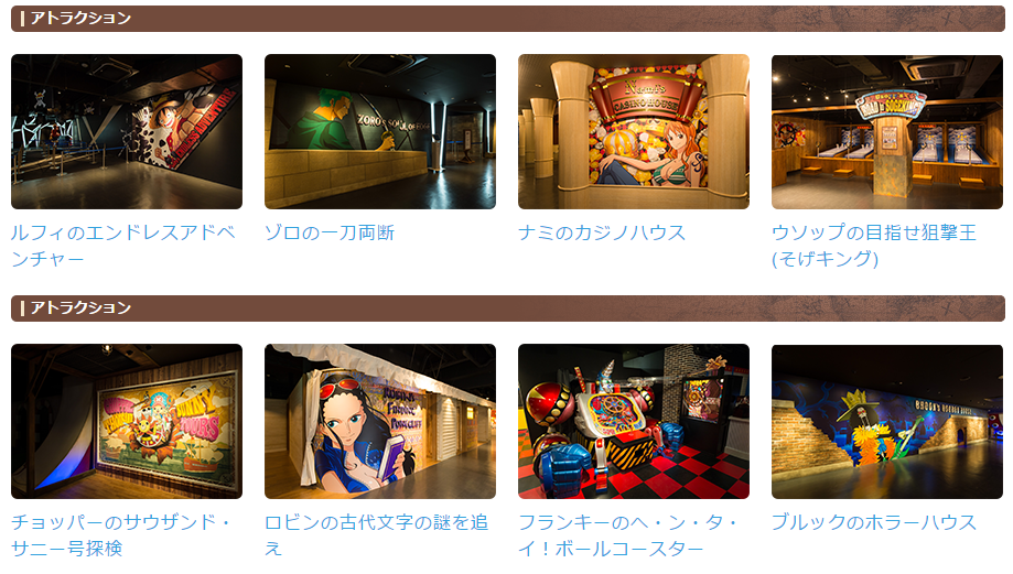 20150616-5.png
