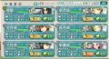 22駆逐隊任務
