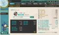 司令部Lv120