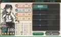 暁改二100