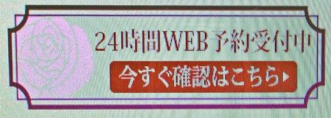 web24のコピー
