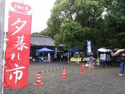 yuugu (5)