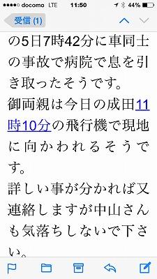 IMG_0623.jpg