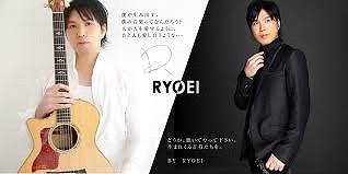 RYOEI.jpg