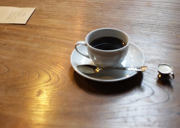 coffeekan06.jpg