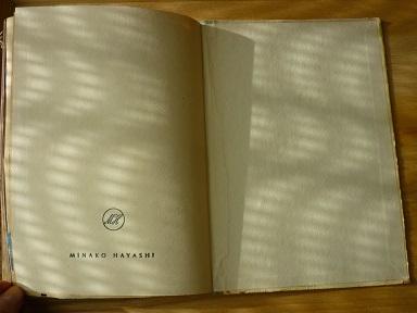 MY BOOK33