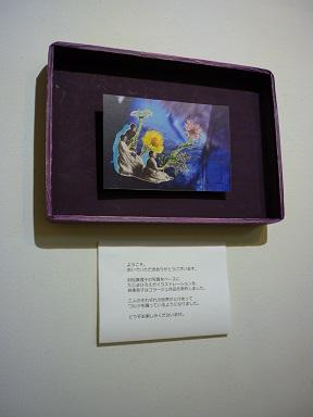 ひかりのワルツ展示風景4