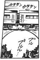 黒猫原作154