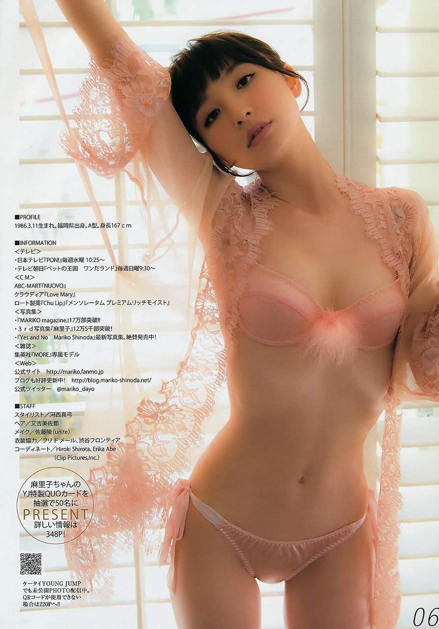 「週刊ヤングジャンプ」グラビア、セクシーなランジェリー姿の篠田麻里子