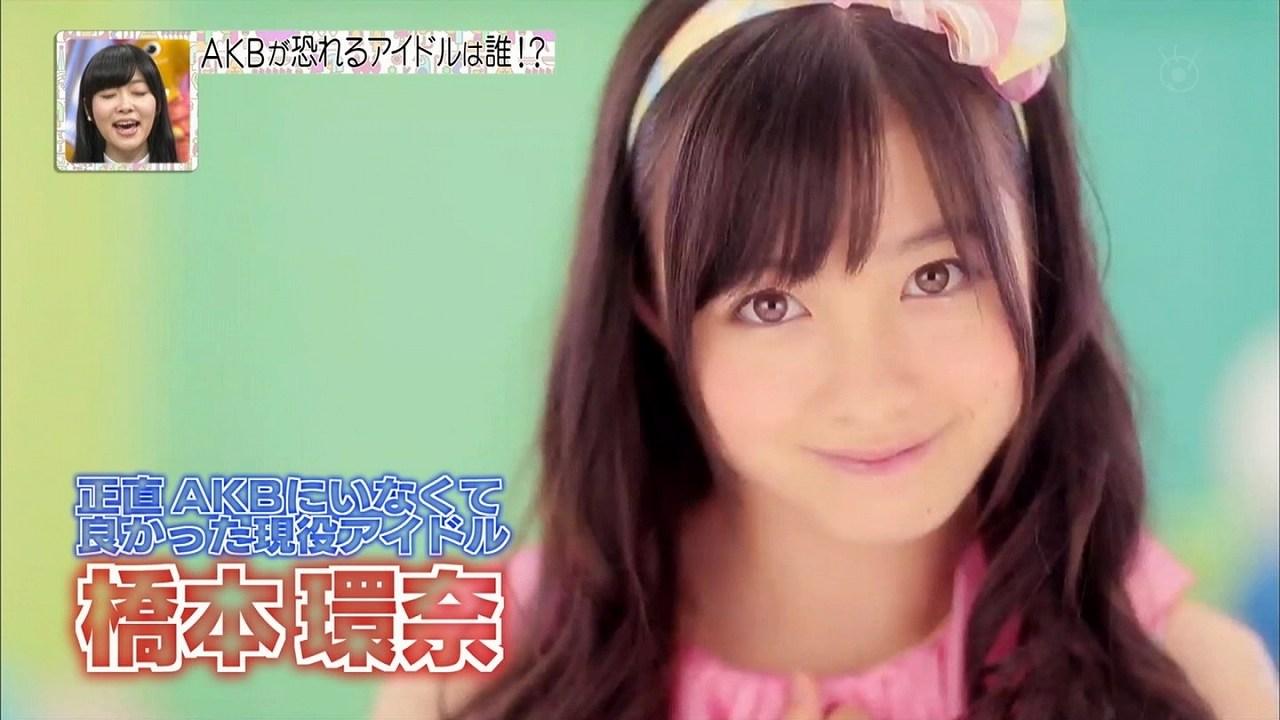 AKBメンバーから「AKB48にいなくて良かった現役アイドル」に選ばれた橋本環奈