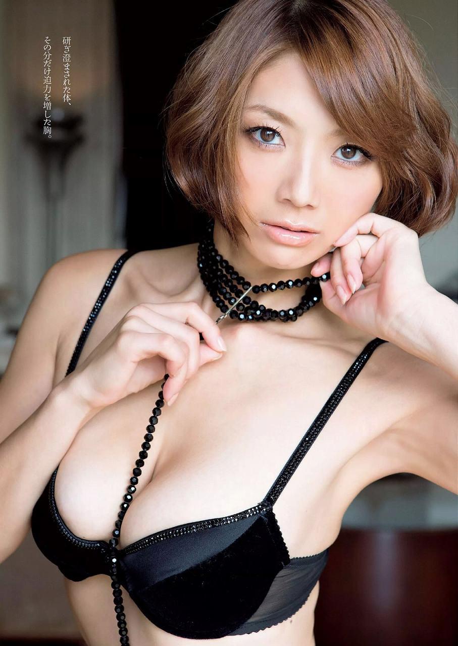 相澤仁美のグラビア