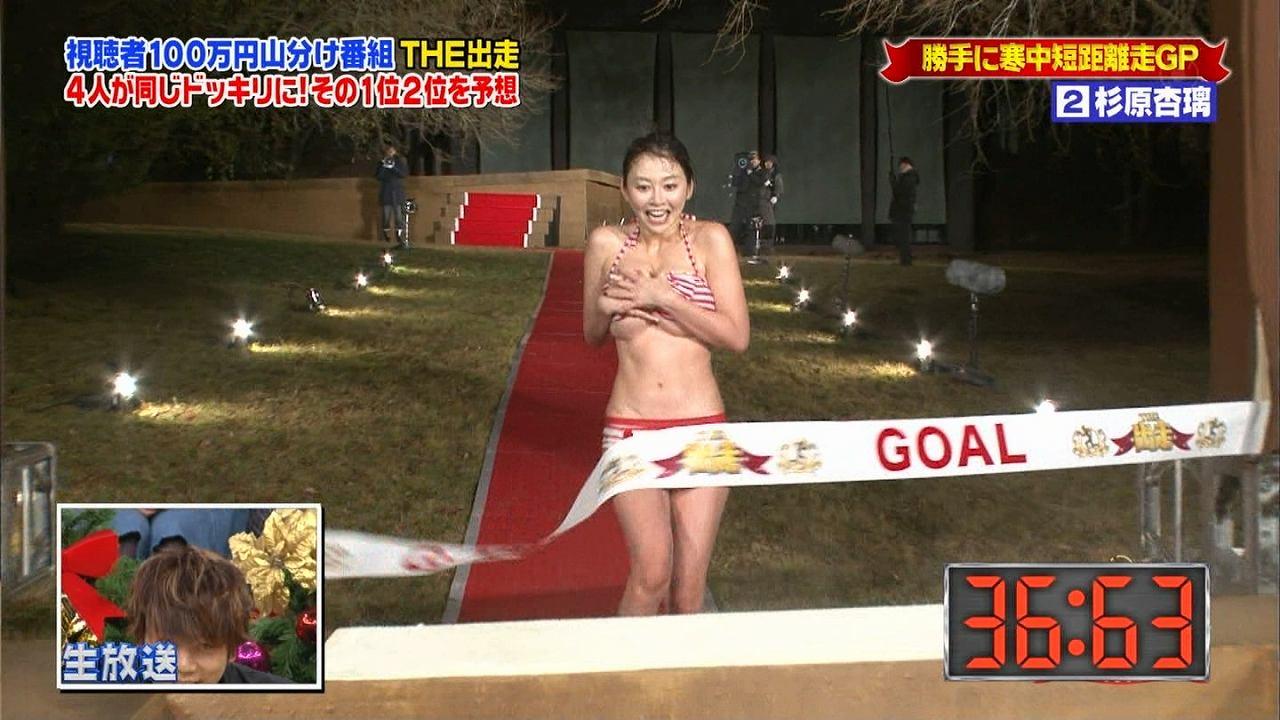 フジテレビ「勝手にグランプリ THE出走!」にビキニ姿で出演、おっぱいポロリしそうな杉原杏璃