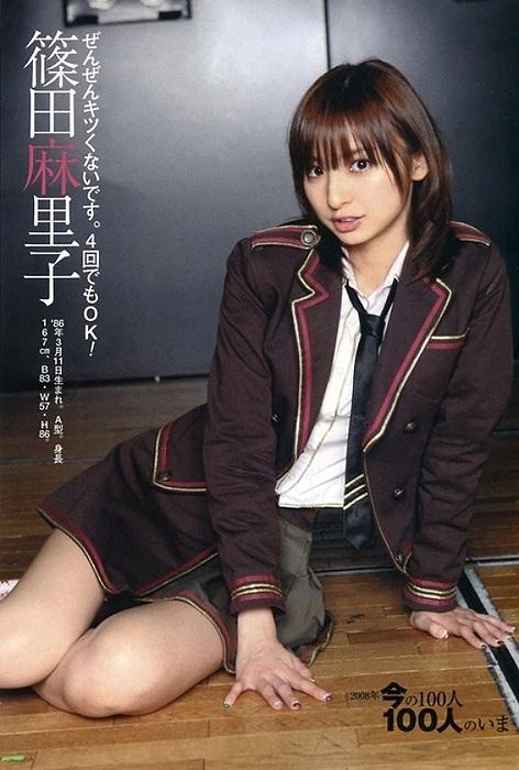 AKB48時代の篠田麻里子