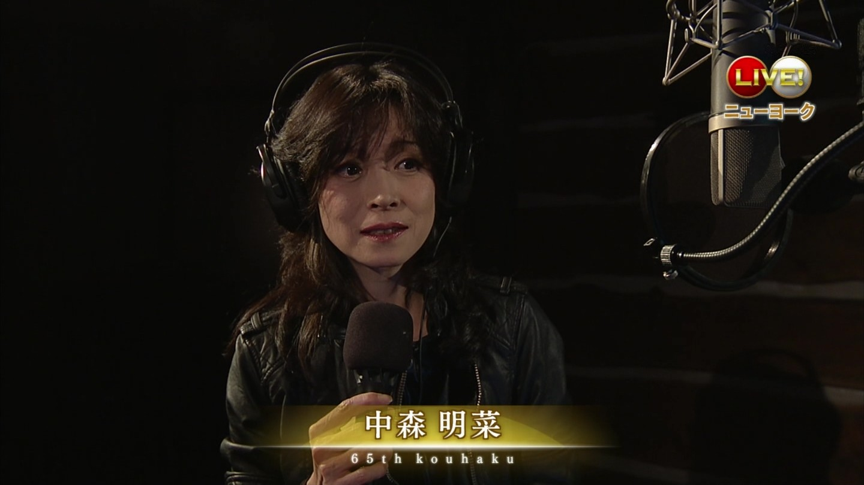 2014年NHK紅白歌合戦に出演した中森明菜