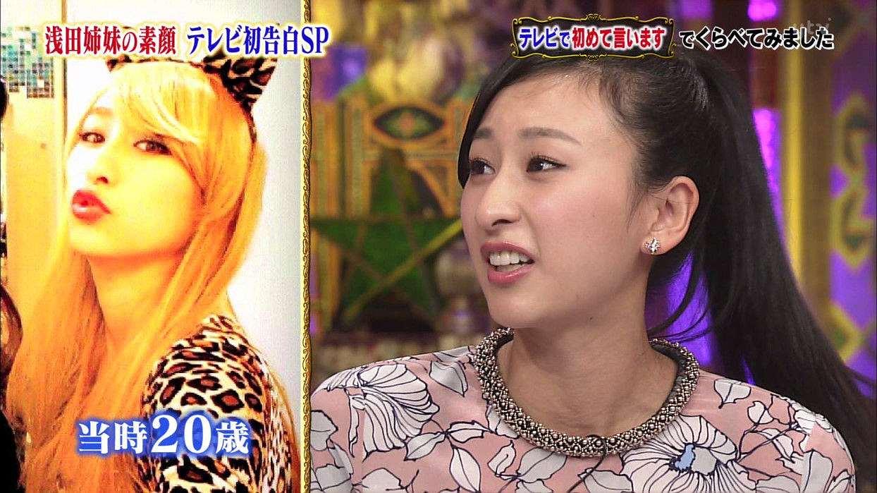 「今夜くらべてみました」で浅田舞が公開した遊びまくった20歳頃の画像、金髪の浅田舞