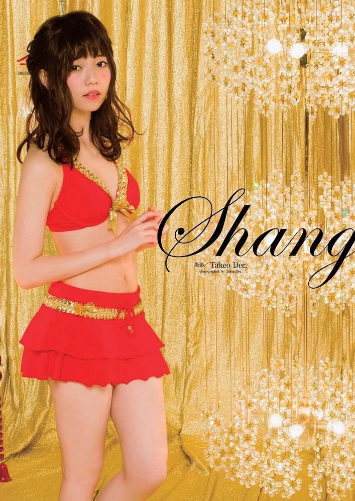 「週刊プレイボーイ」グラビア、赤いビキニを着た島崎遥香