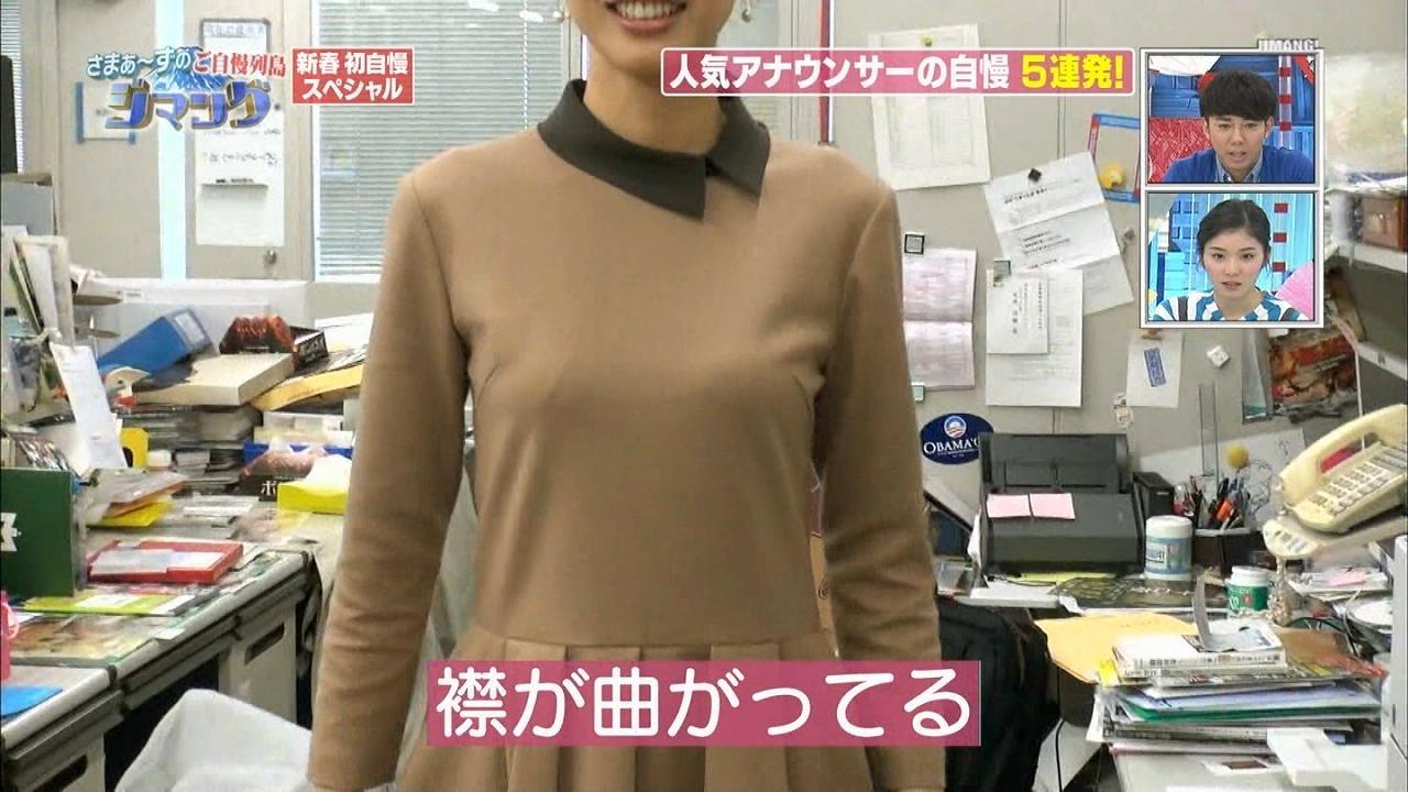 「さまぁ~ずのご自慢列島ジマング」に出演した加藤綾子