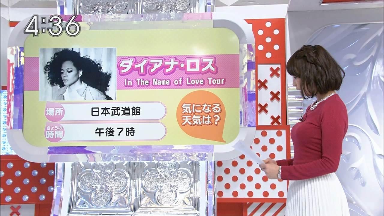 TBS「あさチャン」の宇垣美里アナのロケット乳