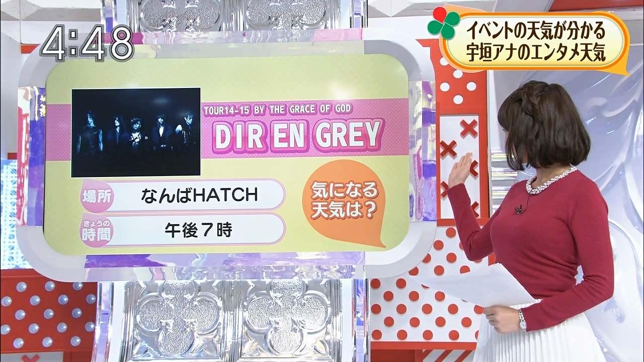 TBS「あさチャン」の宇垣美里アナのロケットおっぱい