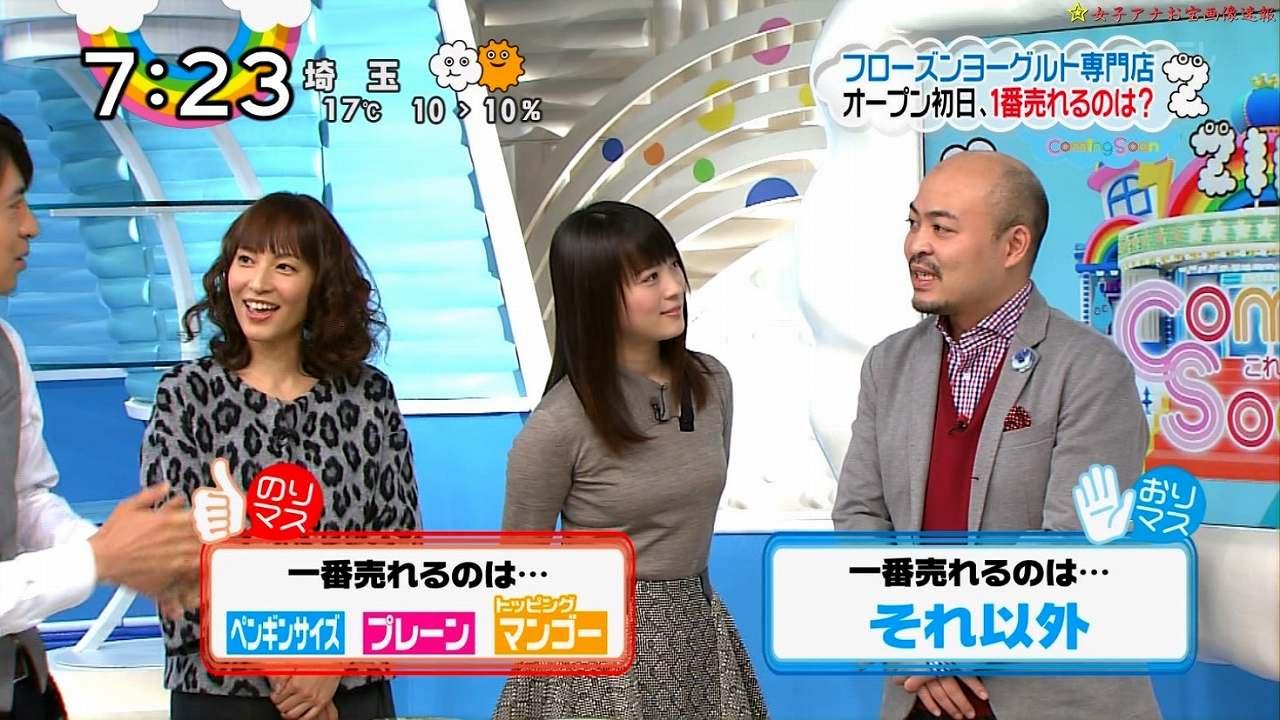 「ZIP!」に胸が強調される服で出演した北乃きい、共演者の桝太一アナと鈴木杏樹