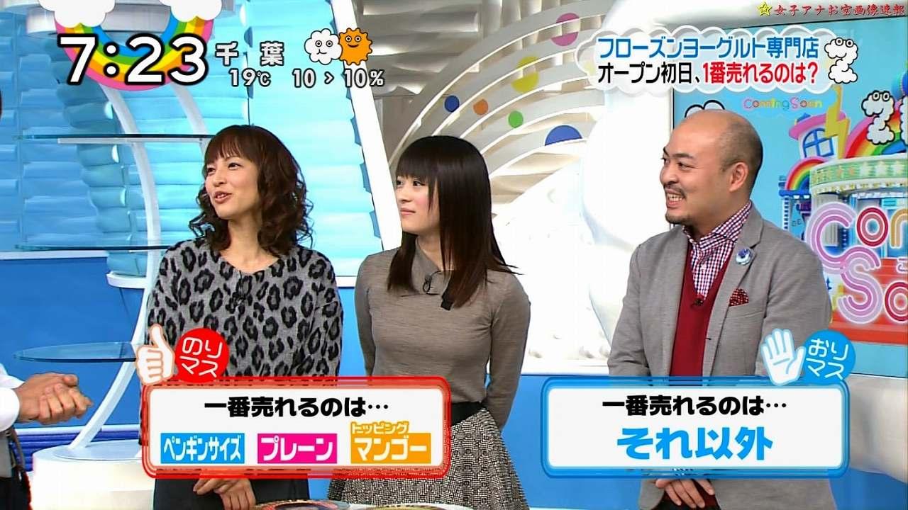 「ZIP!」に胸の形が分かる服で出演した北乃きい、共演者の鈴木杏樹