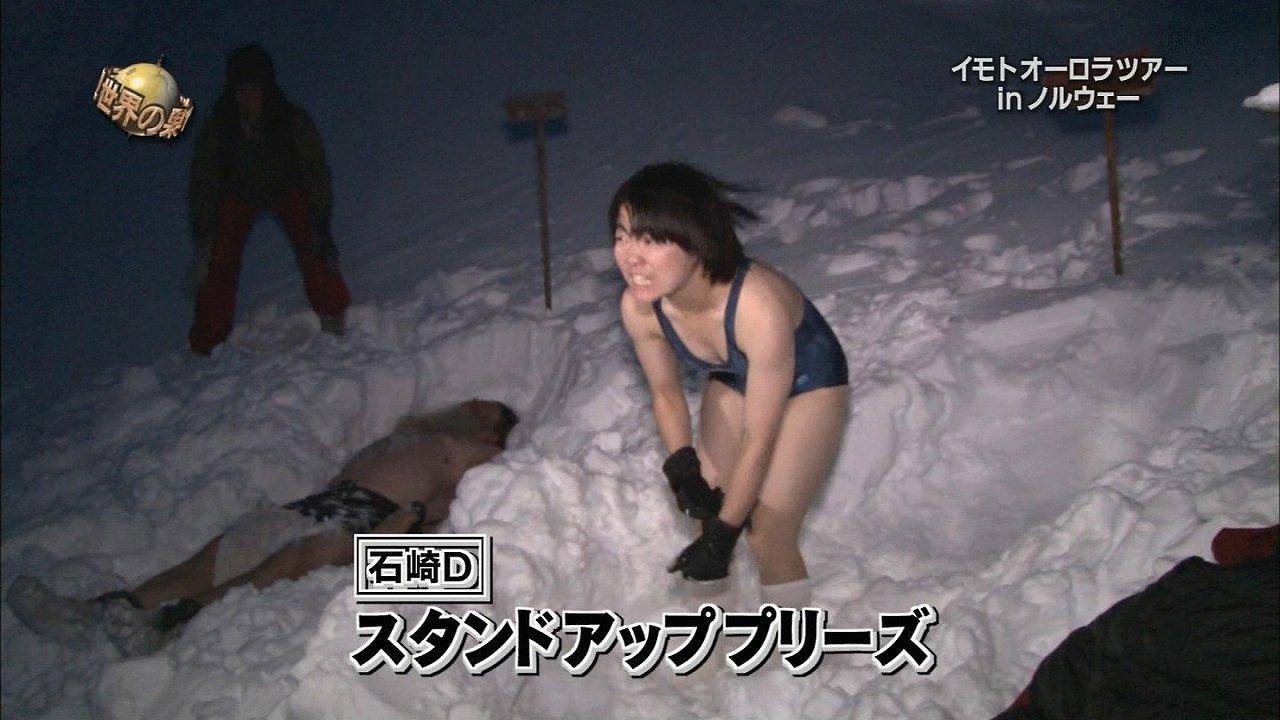 「世界の果てまでイッテQ 新春2時間SP」で雪の中スクール水着になったイモトアヤコ