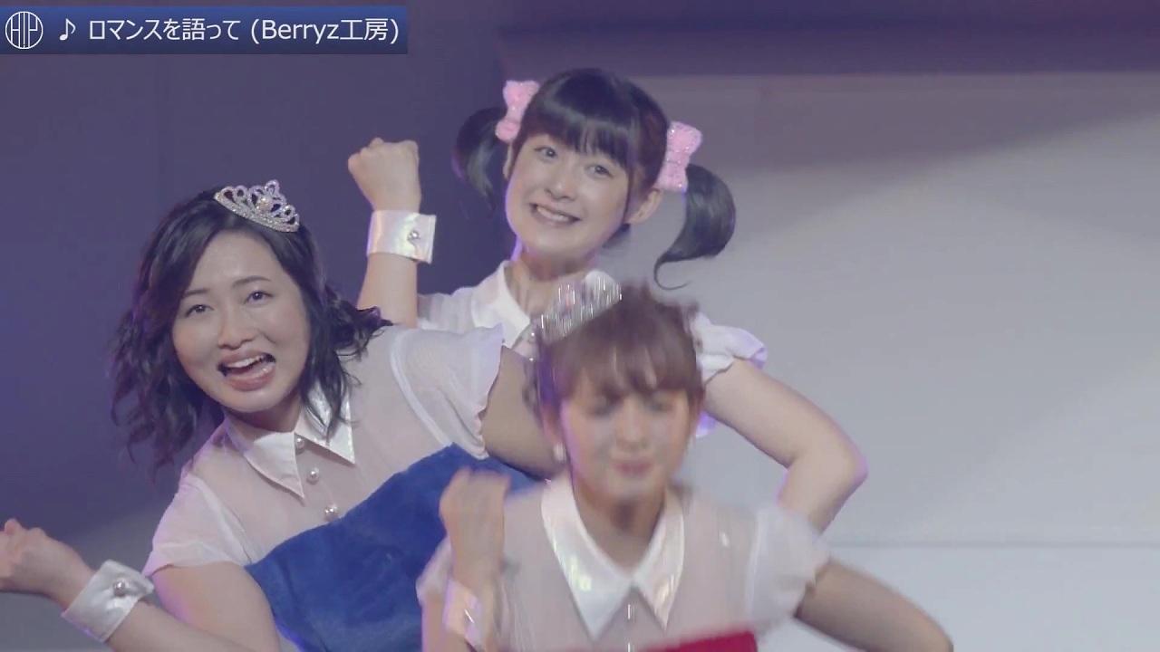ライブをするBerryz工房・須藤茉麻の激太りした姿