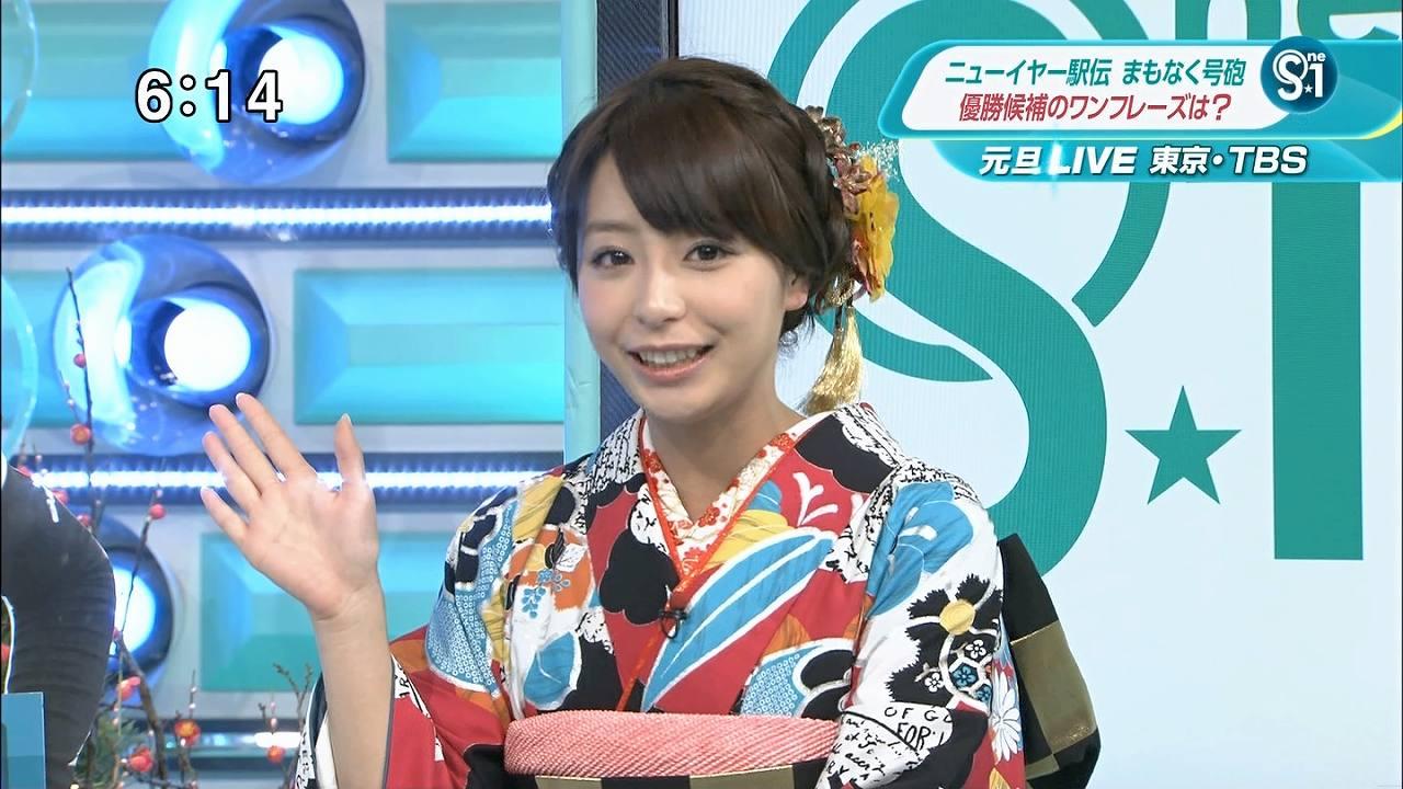 正月に晴れ着姿でテレビ出演した宇垣美里アナ