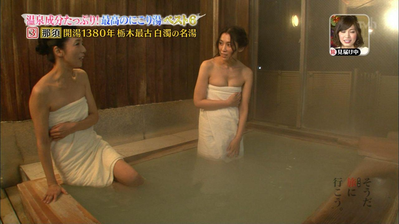 テレ東「そうだ旅に行こうSP」で温泉に入る雛形あきこと高橋ひとみ