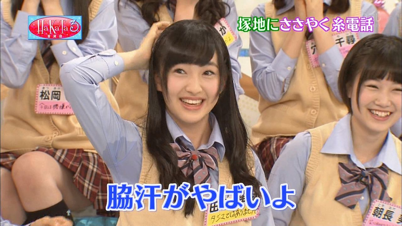 「HaKaTa百貨店 3号館」に出演したHKT48・田島芽瑠の腋汗が酷い