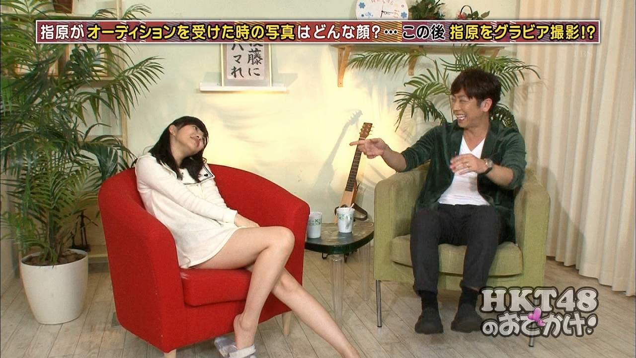 「HKT48のおでかけ!」にスカートを履き忘れたまま出演した指原莉乃