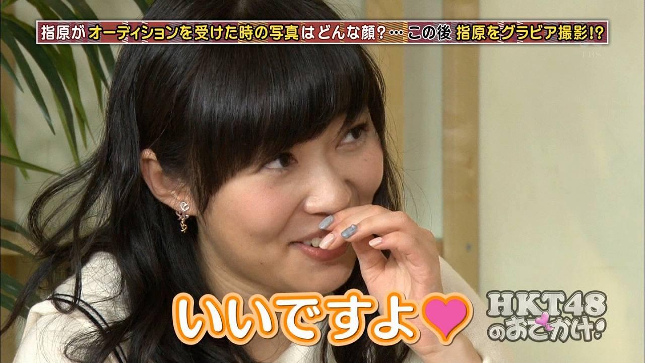 「HKT48のおでかけ!」の指原莉乃