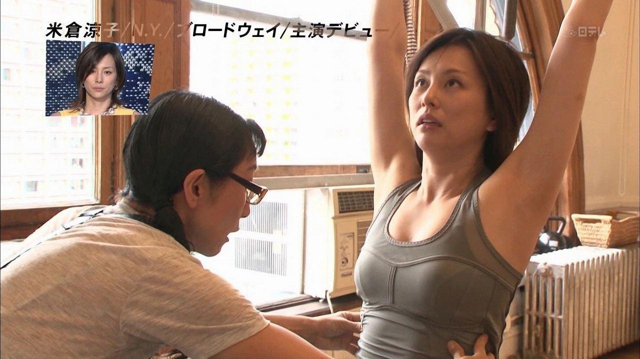 ノースリーブを着た米倉涼子の腋