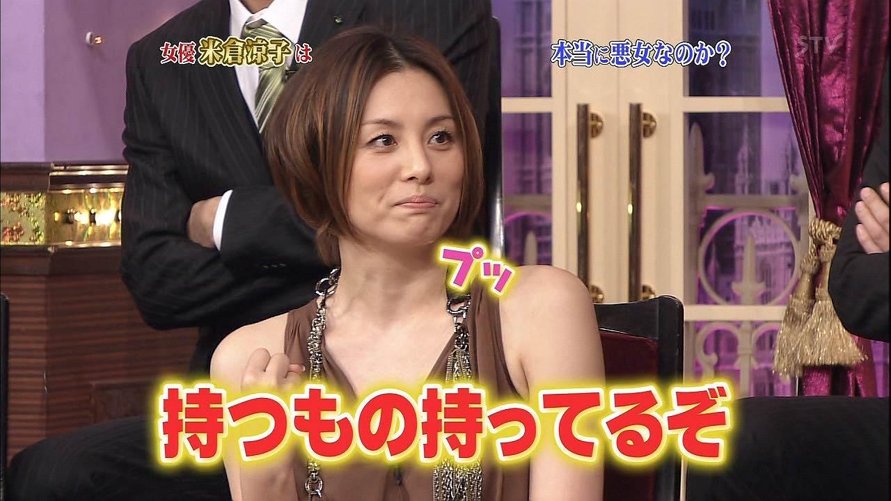「しゃべくり007」に出演した米倉涼子