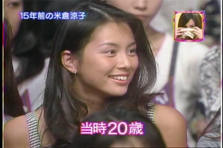 20歳の時の米倉涼子