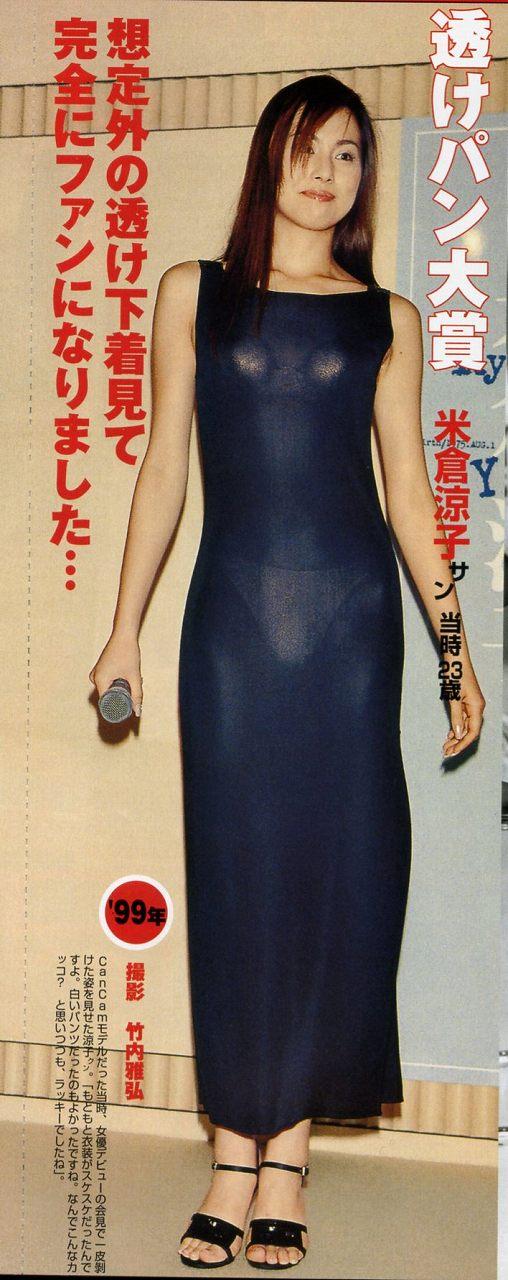 スケスケ素材のドレスを着て下着が丸見えの米倉涼子