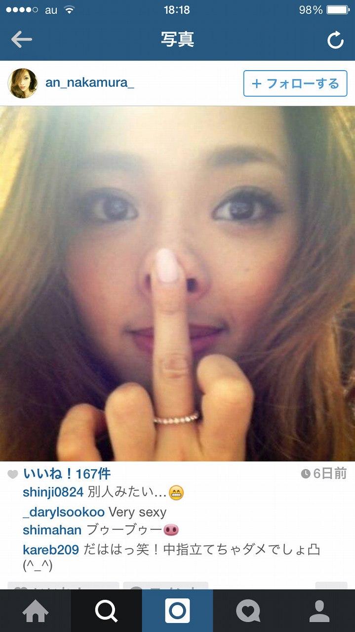 中指を突き立ててる中村アンの自撮り画像