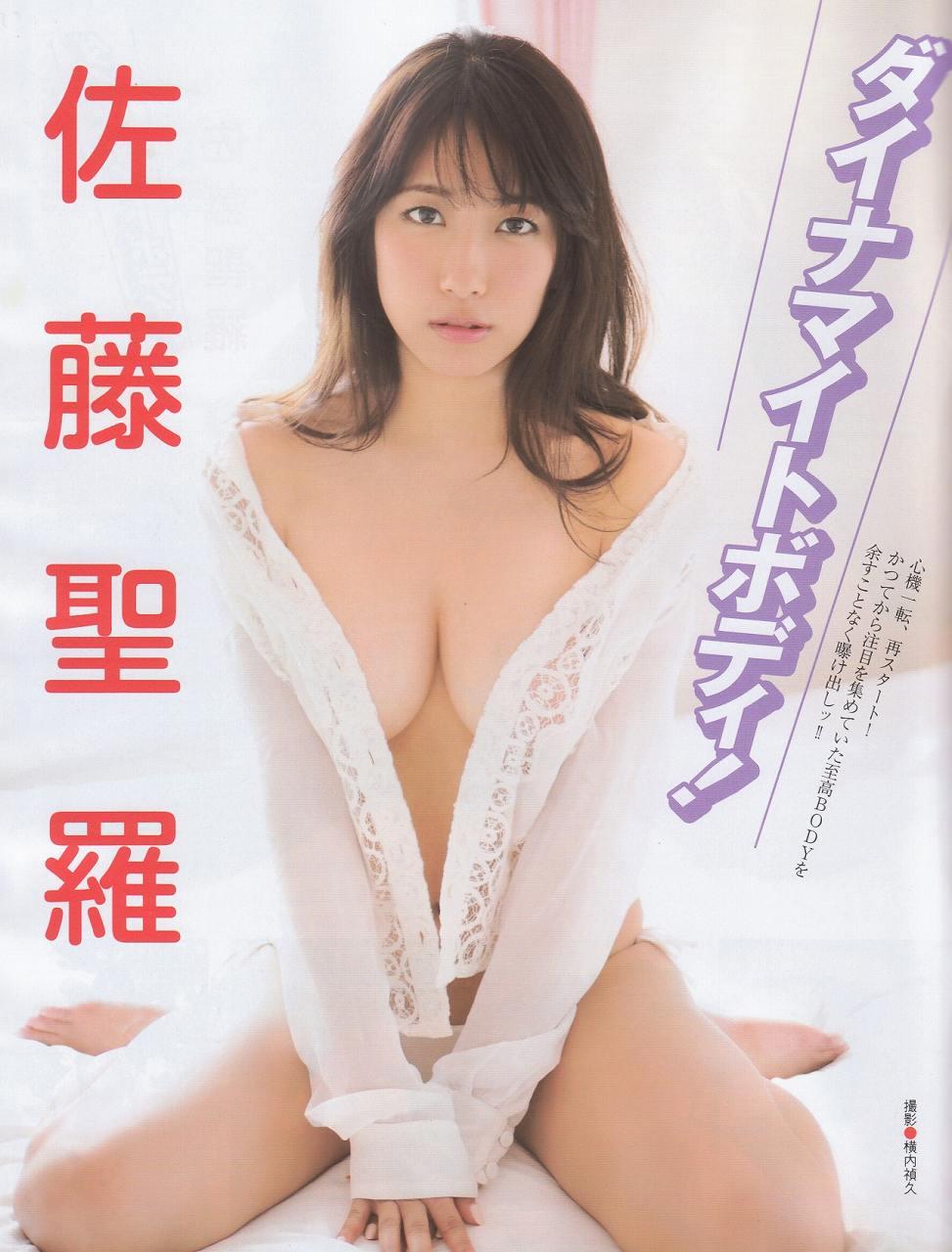 元SKE48の佐藤聖羅
