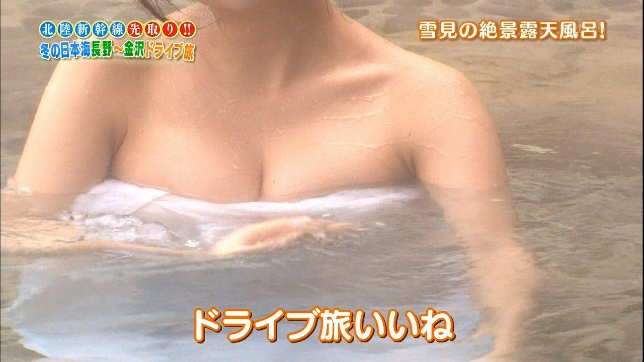 テレ東「北陸新幹線!! 冬の日本海 長野~金沢」、佐藤聖羅の露天風呂入浴シーン