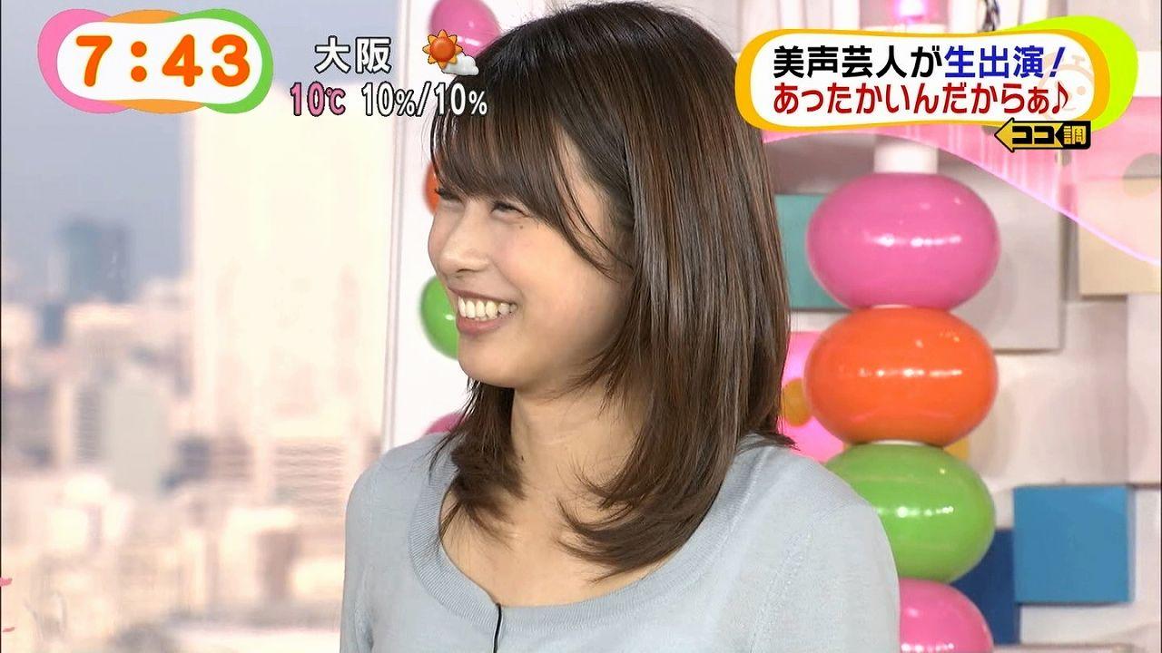 「めざましテレビ」でクマムシのネタ「あったかいんだからぁ」をやる加藤綾子アナ