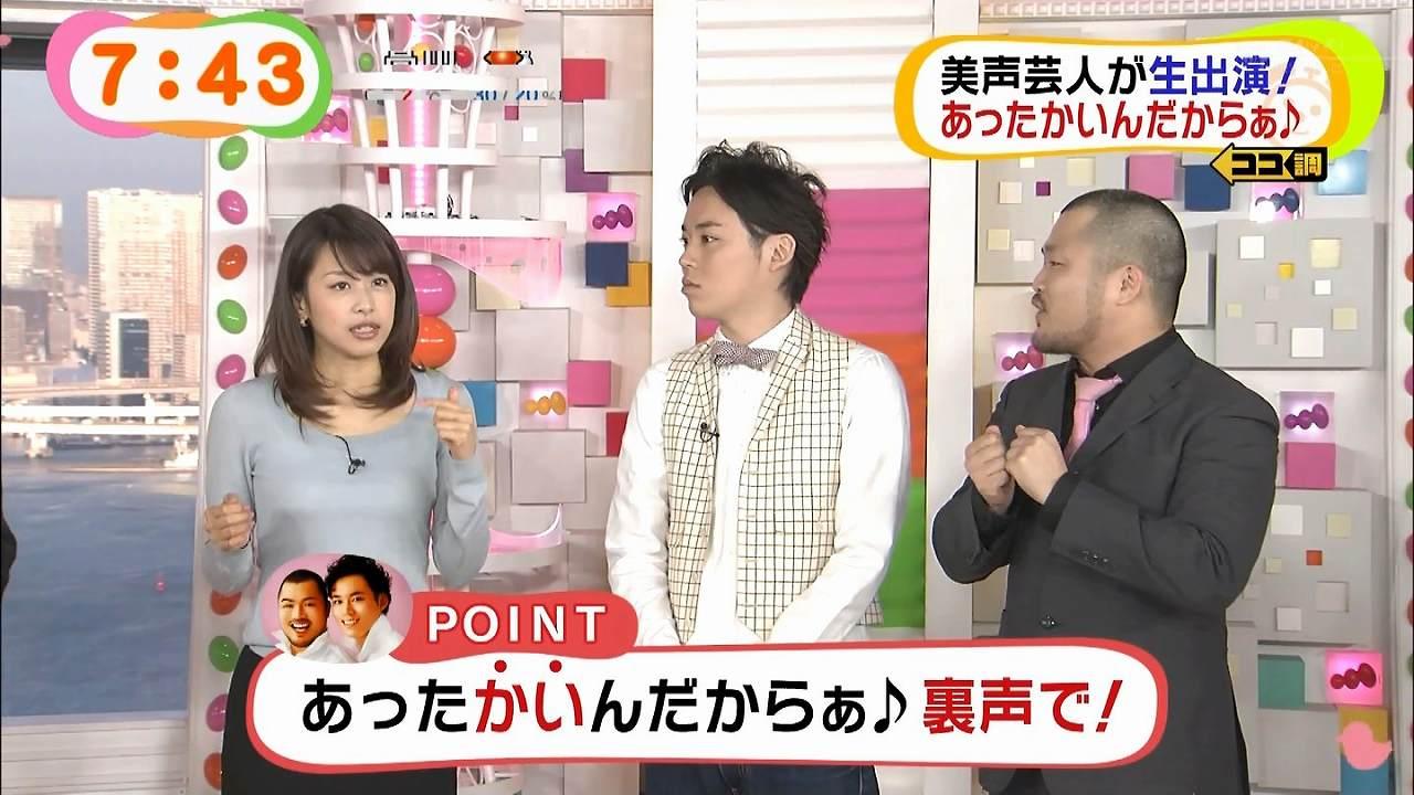 「めざましテレビ」に出演したクマムシと加藤綾子アナ