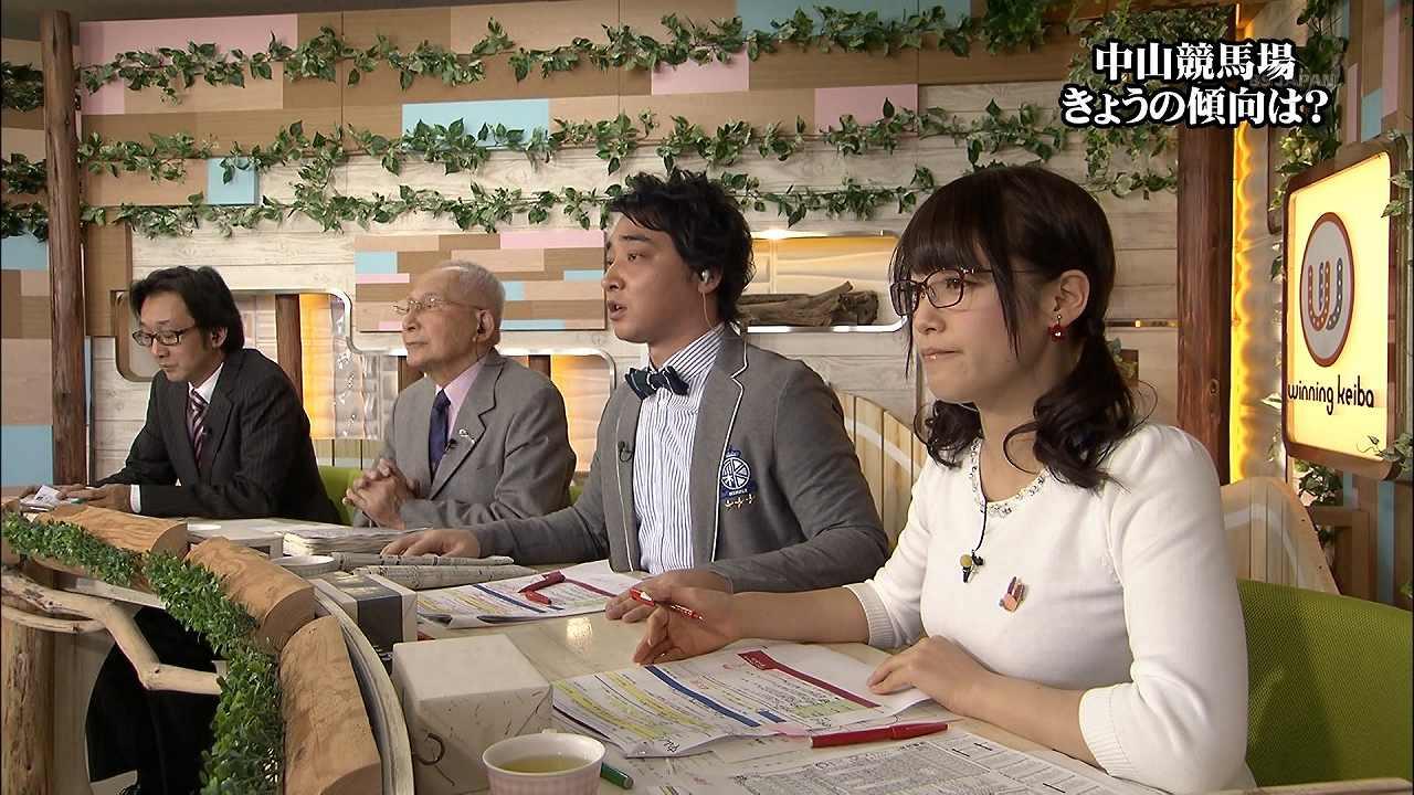 「ウイニング競馬」に出演した鷲見玲奈アナ