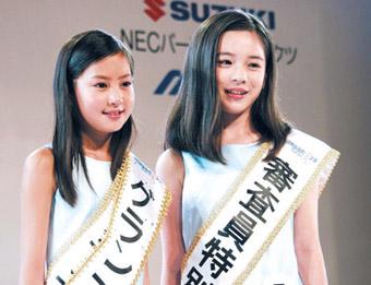 国民的美少女コンテストで審査員特別賞を受賞した際の星川玲奈(皆川玲奈アナ)と河北麻友子